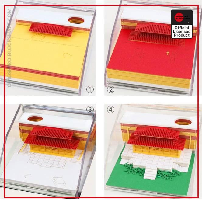 product image 1681196300 - Omoshiroi Block Shape