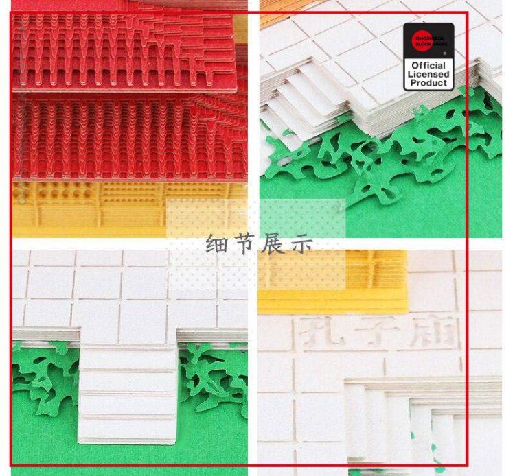 product image 1681196303 - Omoshiroi Block Shape