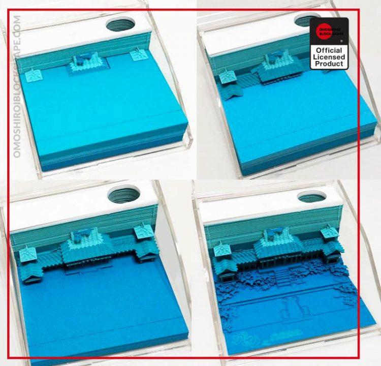 product image 1681196869 - Omoshiroi Block Shape