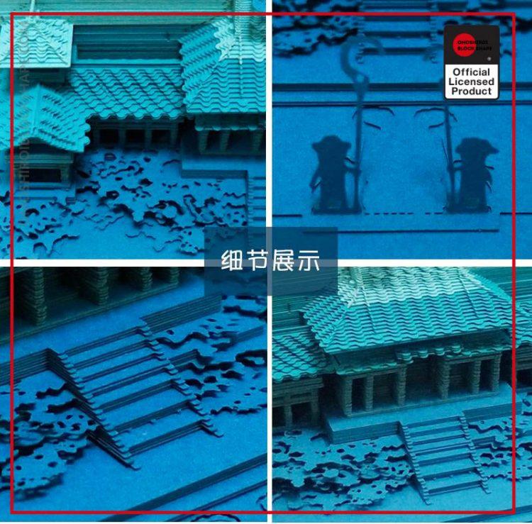 product image 1681196874 - Omoshiroi Block Shape