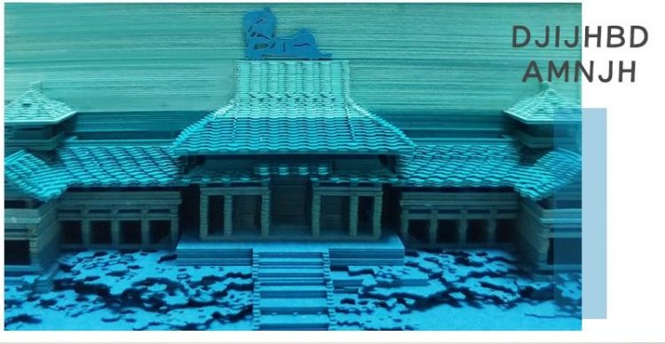 product image 1681196875 - Omoshiroi Block Shape