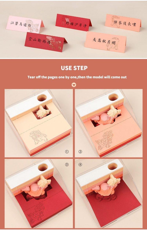 product image 1681197318 - Omoshiroi Block Shape