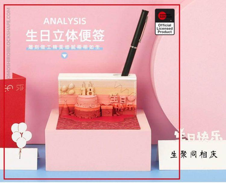 product image 1681197337 - Omoshiroi Block Shape