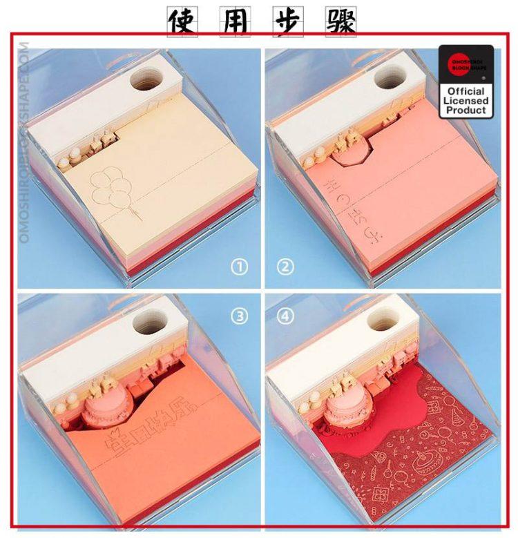 product image 1681197343 - Omoshiroi Block Shape