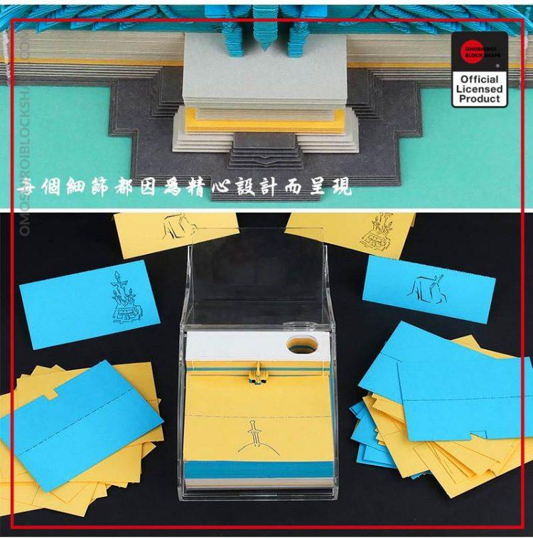 product image 1681197417 - Omoshiroi Block Shape