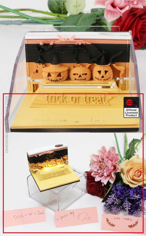 product image 1681198550 - Omoshiroi Block Shape