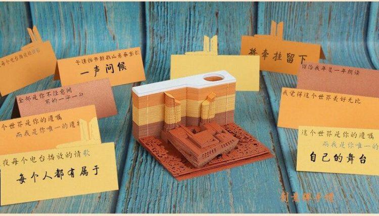 product image 1681198583 - Omoshiroi Block Shape