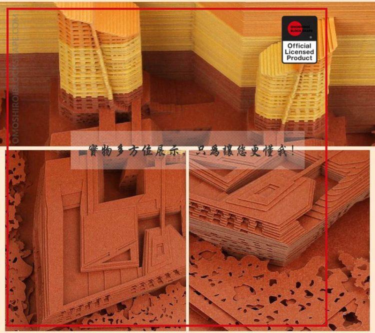 product image 1681198587 - Omoshiroi Block Shape