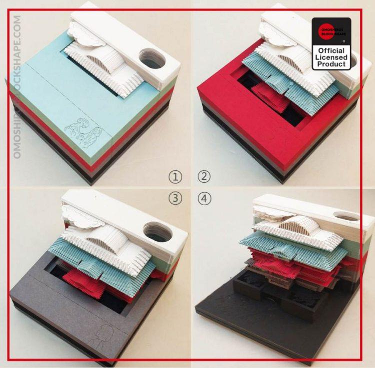 product image 1681198603 - Omoshiroi Block Shape